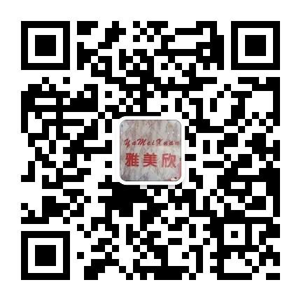 qrcode_for_gh_8b7aa2d842fe_430.jpg