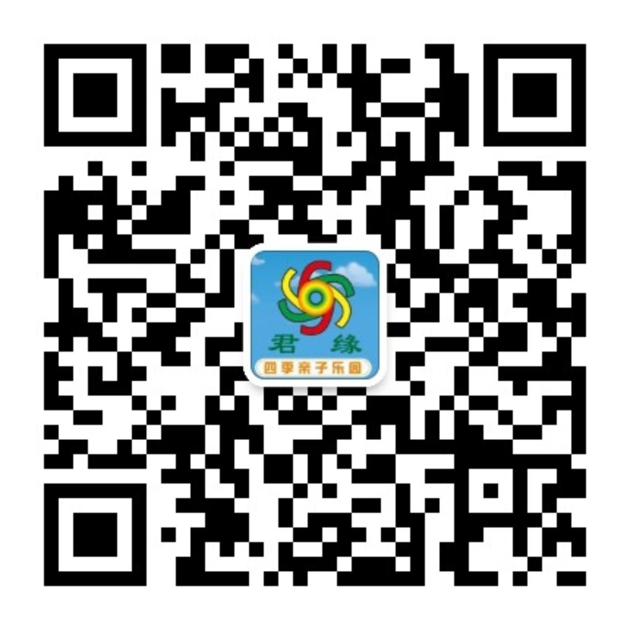 qrcode_for_gh_c927aaebe488_1280.jpg