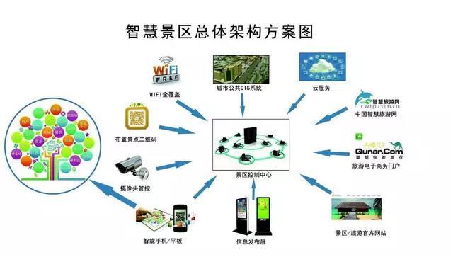 微信图片_20200214110111.jpg